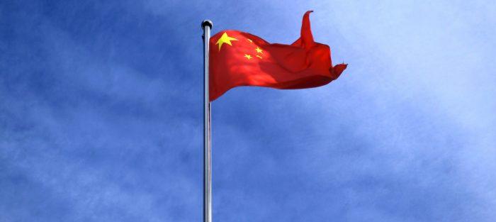 flag, čína